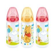 NUK First choice+ voedingsflessenset 300ml Winnie de Pooh