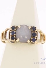 Vintage 14 carat white gold ring with moonstone and blue sapphire