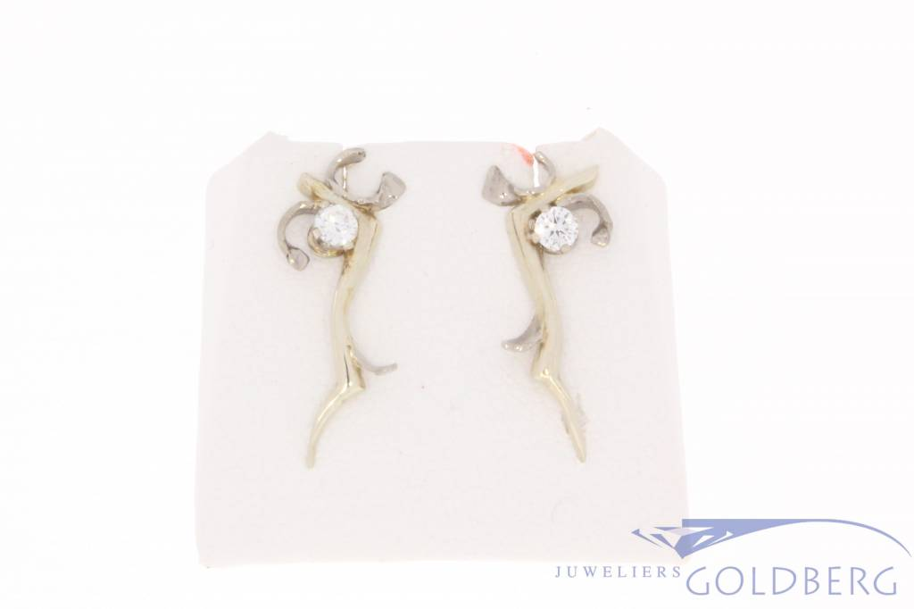 Vintage 18 carat white gold ear studs with brilliant cut diamond