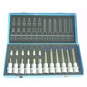 Hex Socket Set - Extra Strong 18 Parts