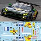 AMG GT3 / HARIBO