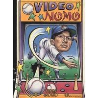 Cardtoons 1995