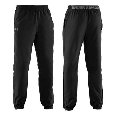 Under Armour Under Armour Trainingsbroek Water-Resistant
