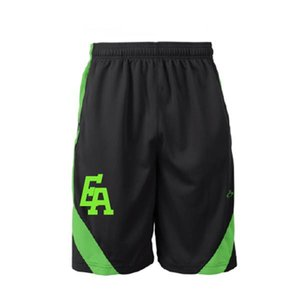 Boombah Eastern Athletics Short