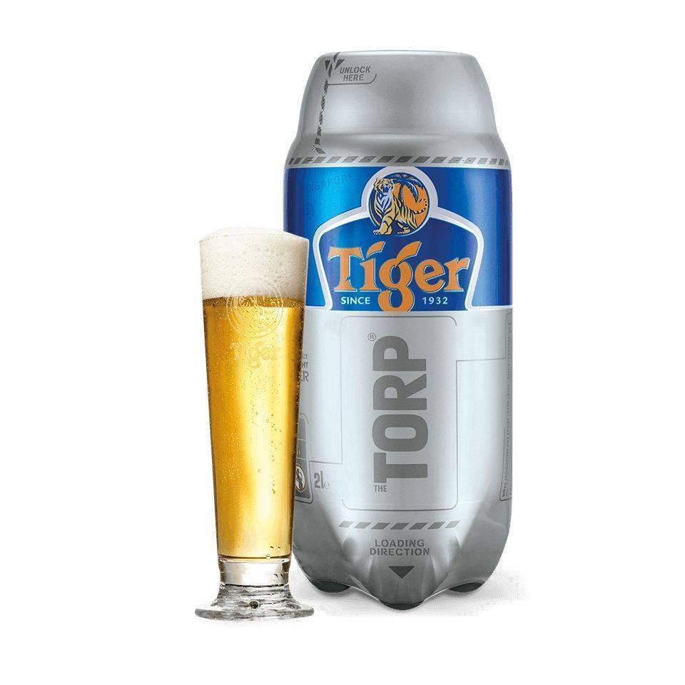 La famosa lager chiara di Singapore.
