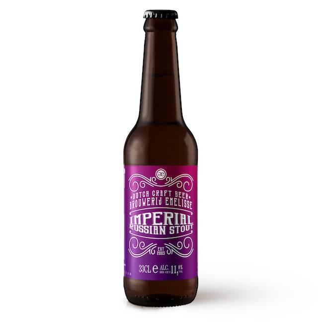 brouwerij-emelisse-slot-oostende-brouwerij-emeliss.jpg