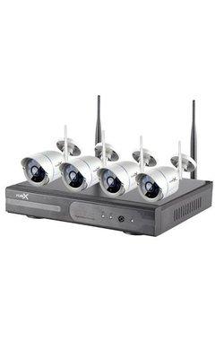 Beveiligingscamera sets