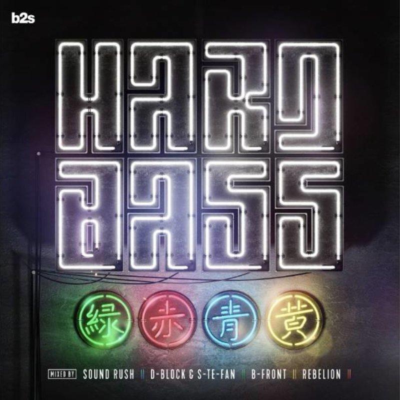 Hard Bass - 2018