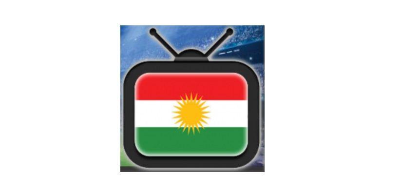 Halow Live TV KODI IPTV add-on