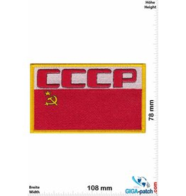 Army CCCP - Sowjetunion Army Patch - Soviet Union  - HQ