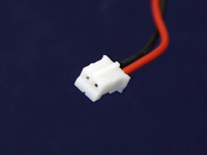 Lithium Ion Polymeer Batterij 1.2Ah