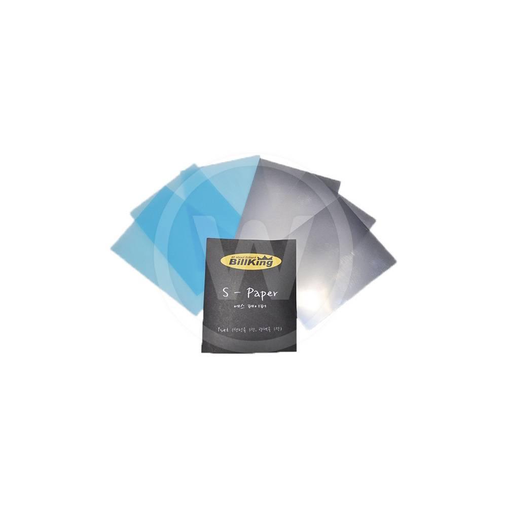 BillKing BillKing S-paper cleaner and smoothener