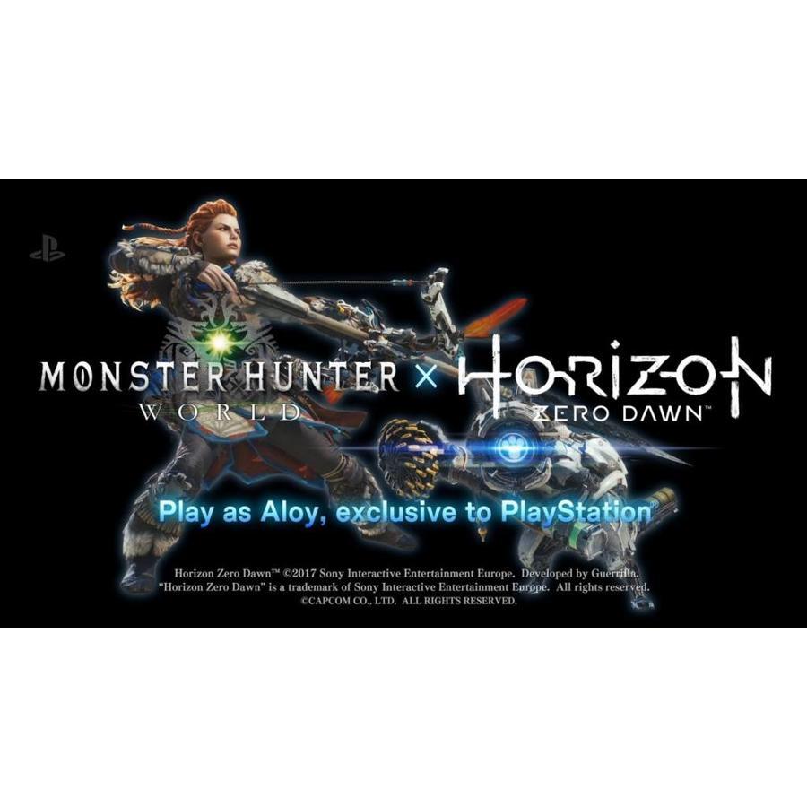 Monster Hunter World + Horizon Zero Dawn content - Playstation 4