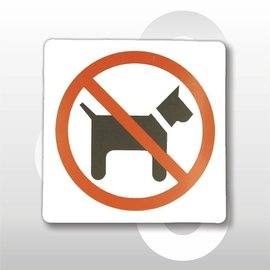 No dogs 114*114 mm