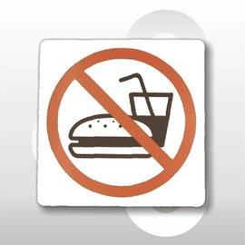 No Eating 114*114 mm
