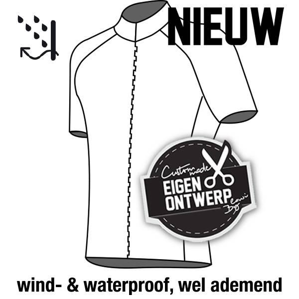 10205 - Cycling jacket Resis short sleeve