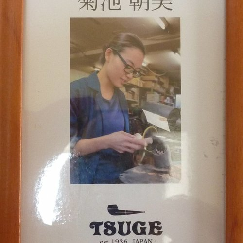 Ikebana, de freehand lijn van Tsuge