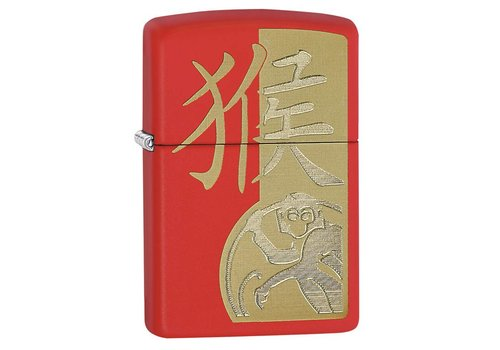 Lighter Zippo Year of the Monkey