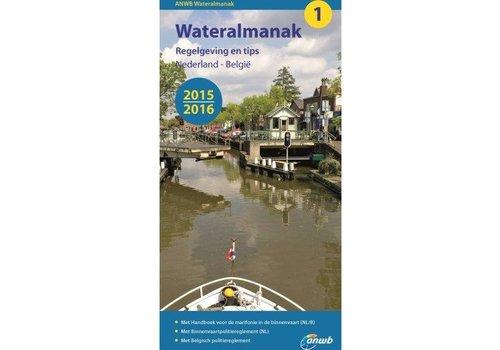 Wateralmanak deel 1 - 2015/2016