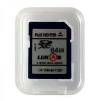 64gb SD kaart