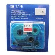 Toners-kopen.nl Schriftbandkassette Alternativ voor Brother Tze431 Schwarz auf rood