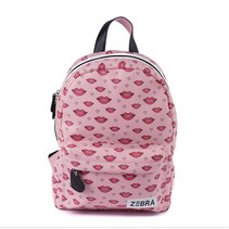 Zebra Trends Schooltas Kisses