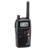 Icom IC-4088SR vergunningsvrije portofoon