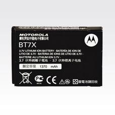 Motorola PMNN4425B portofoon batterij SL4000