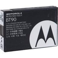 Motorola HKNN4013A portofoon batterij SL4000