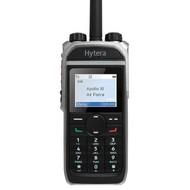 Hytera PD685G digitale portofoon GPS VHF - UHF