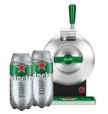 Heineken Starters Bundle