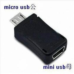 Adapter van Micro USB naar Mini USB