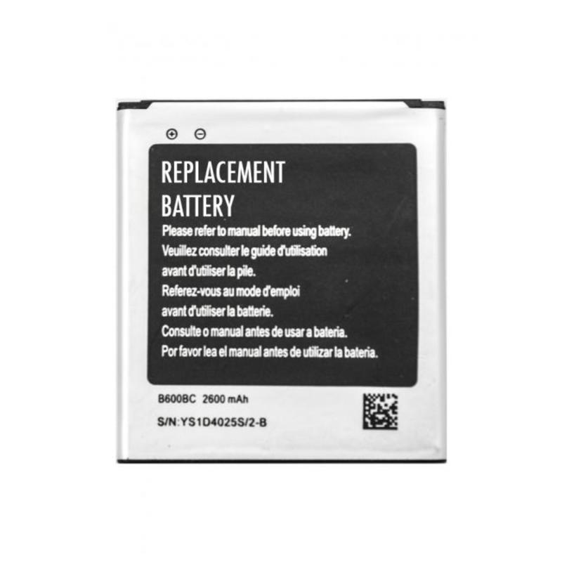 J&S Supply Accu Batterij B600BC voor de Samsung S4