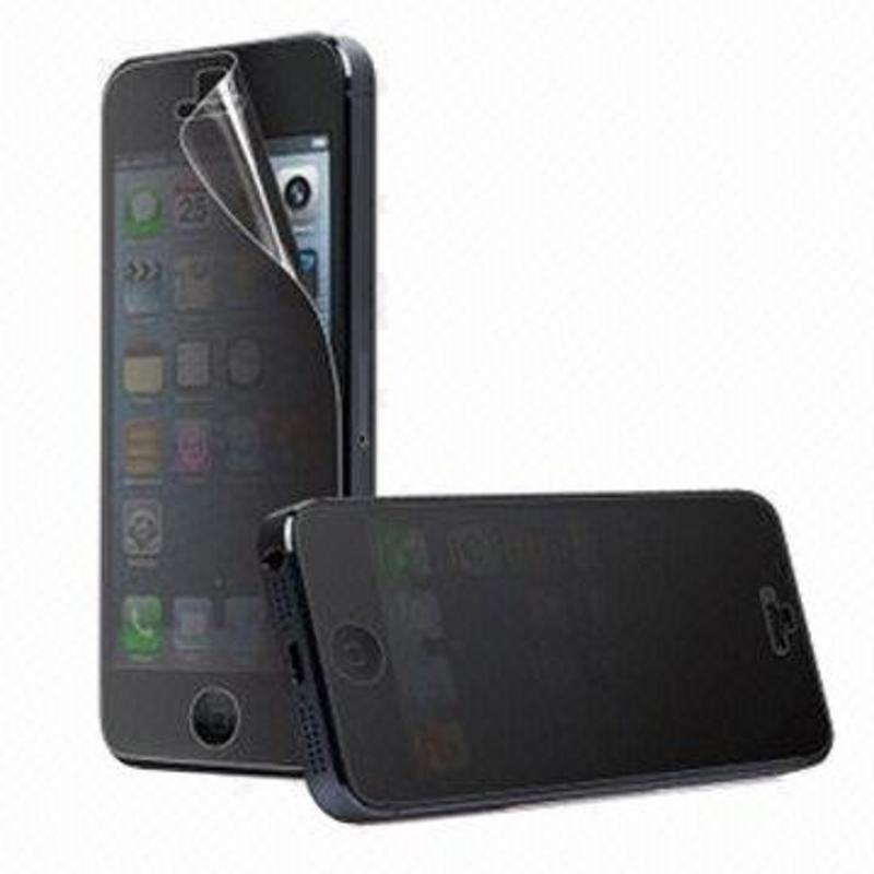J&S Supply Privacy Screenprotector iPhone 5