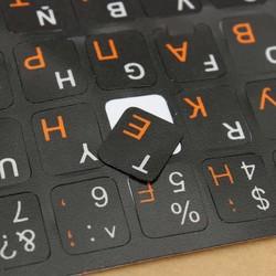 JS Russisch Toetsenbord Sticker