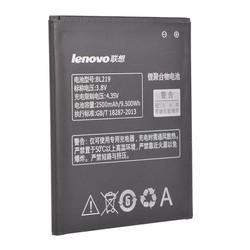 Lenovo Lenovo reservebatterij 2500 mAh