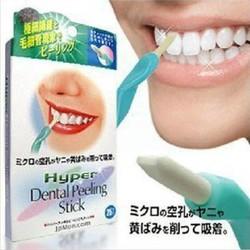JS Teeth Whitener-Gummetjes (25 Stuks)