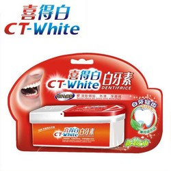 JS Poeder voor Wittere tanden
