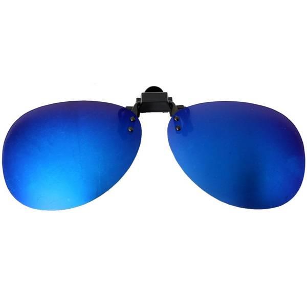 Opklik Zonnebril