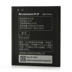 JS Batterij voor Lenovo A8
