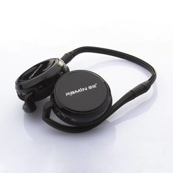 Ramin Ramin Wireless Koptelefoon