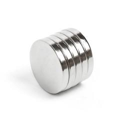 MyXL 5 stks 20x3mm N50 Mini Super Sterke Zeldzame Aarde Koelkast Permanet Magneet Kleine Ronde Neodymium Magneet <br />  U-JOVAN