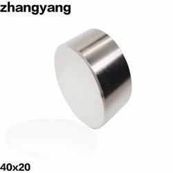 MyXL ZHANGYANG 1 stks N42 Neodymium magneet 40x20mm gallium metalen super sterke magneten 40*20 ronde magneet krachtige permanente magnetische