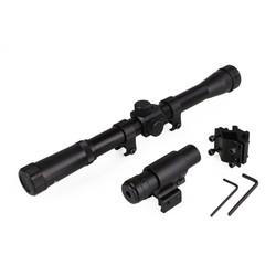 MyXL 4x20 Voor Air Rifle Jacht Sniper Scope Riflescope met Red Dot Laser Sight