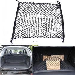 MyXL 120x100 cm Styling Boot String Tas Elastische Auto SUV Truck Achter Cargo Netto Opbergtas Bagage Organizer Haak Pouch nylon