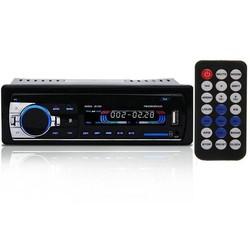 MyXL JSD520 Autoradio Mp3-speler Bluetooth V2.0 Stereo In-dash 1 Din FM Aux-ingang Receiver SD USB MP3 MMC WMA Autoradio Speler