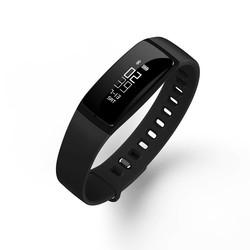MyXL V07 Smart Armband Bloeddruk Horloges Smartband Hartslagmeter Fitness Pulsometro Activiteit Tracker pk fitbits<br />  Hembeer