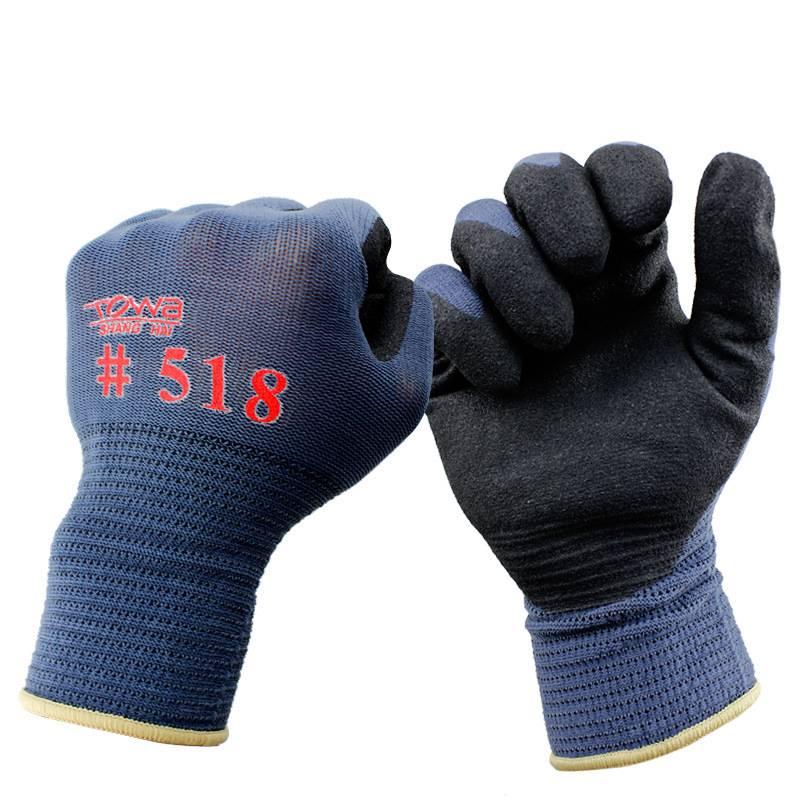 3 Paren-pak Mechanica Werk Handschoenen Ademen Waterdichte Nitril Coating Nylon Veiligheid Tuin Hand