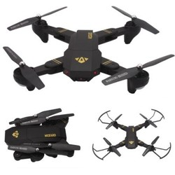 MyXL VISUO XS809HW Opvouwbare Wifi FPV Met 2MP Camera Hoogte Houden g-sensor Modus RC Quadcopter RTF 2.4 GHz