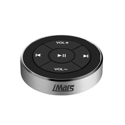 MyXL Bluetooth Media Controller